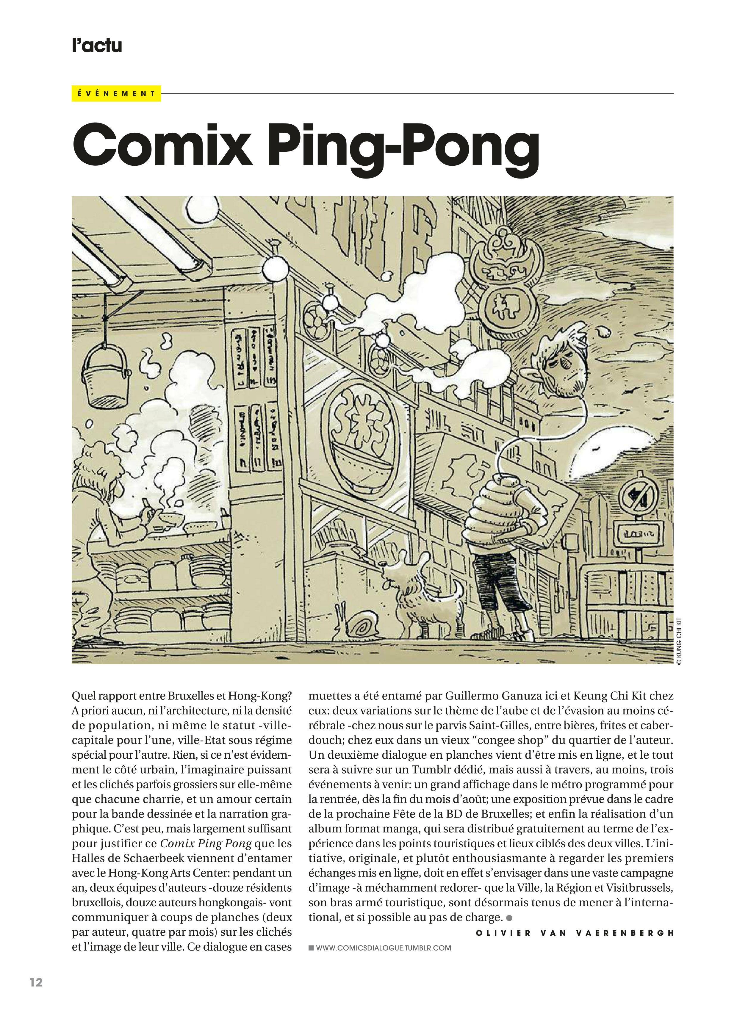 Comics_Dialogue_Bruxelles_HongKong_BD_KaroPauwels